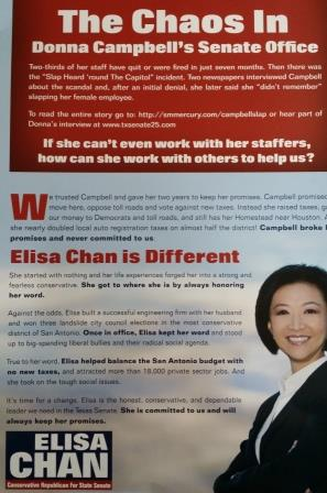 Chan Mailer